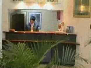 Kruja Hotel Tirana - Reception