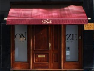 Onze Boutique Hotel Buenos Aires - Entrance