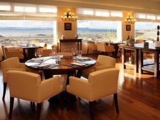 tarifas de hoteles en puerto madryn: