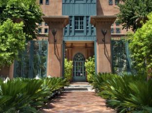 Dar Rhizlane Hotel Marrakech - Interior