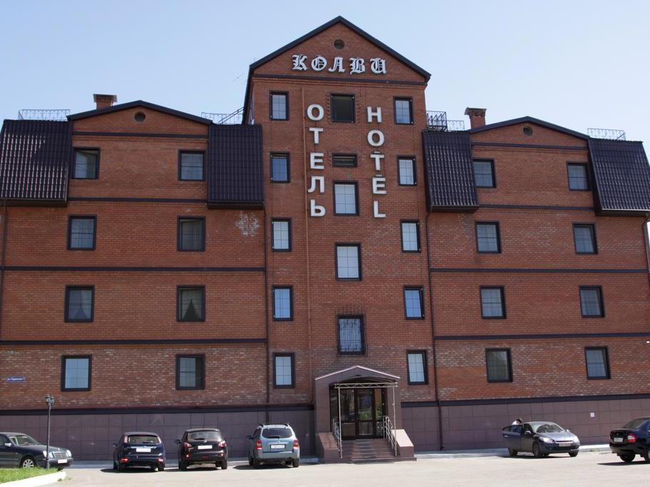 Kolvi Hotel Kazan - Hotel Aussenansicht