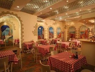 Molodyozhny Hotel Moscow - Restaurant