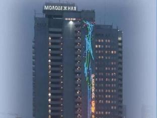 Molodyozhny Hotel Moscow - Exterior