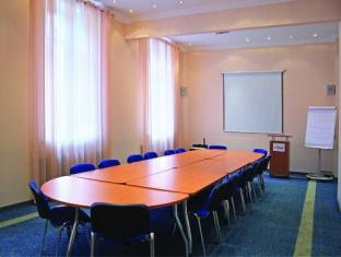 Vostok Hotel Moscow - Meeting Room