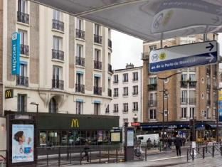 Hipotel Paris Printania Paris - metro et tram Porte de Montreuil
