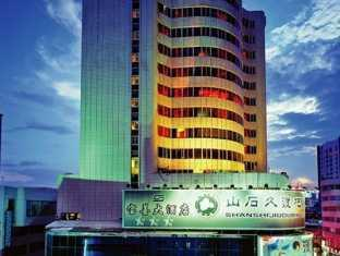 Kunming Baoshan Hotel - Hotel and accommodation in China in Kunming