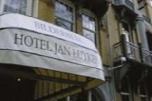 Bilderberg Hotel Jan Luyken Amsterdam - Exterior