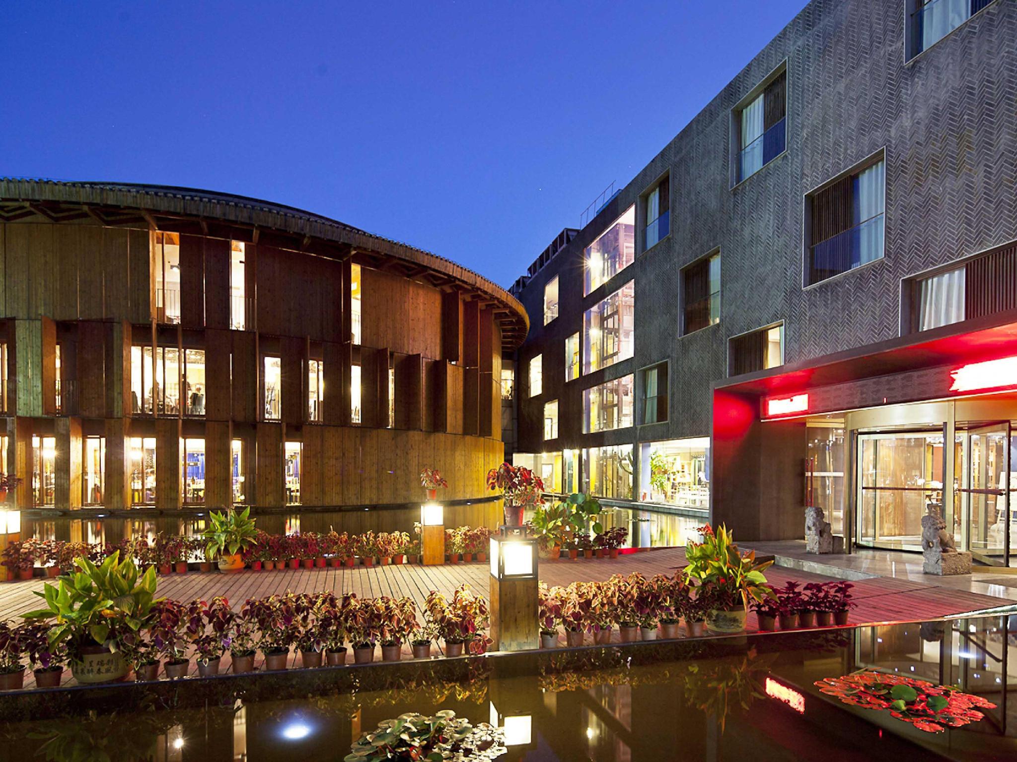 China Community Art And Culture Hotel Qingdao