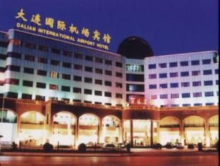 Dalian International Airport Hotel - More photos