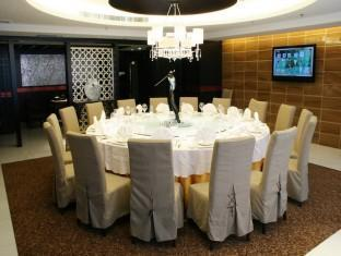 Days Hotel Jindu Fuzhou - More photos