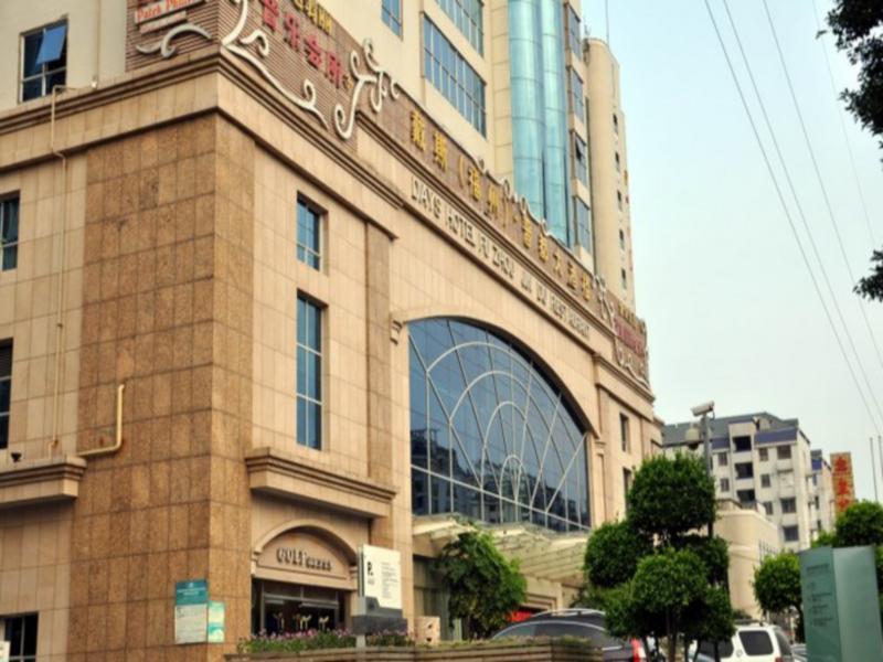 Days Hotel Jindu Fuzhou - Hotels and Accommodation in China, Asia