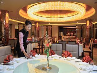 Fubang International Hotel - More photos