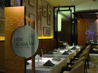 Fubang International Hotel - Restaurant