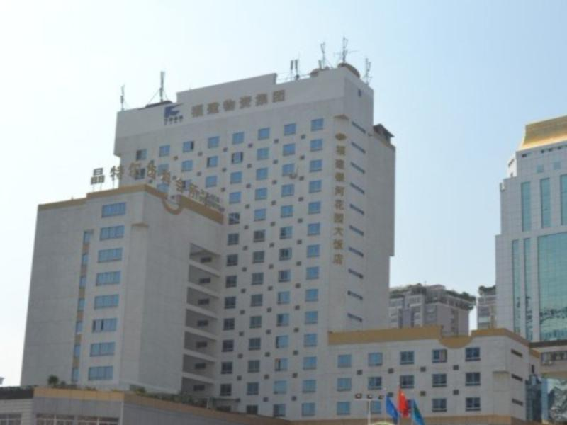 Fujian Galaxy Garden Hotel - Hotels and Accommodation in China, Asia