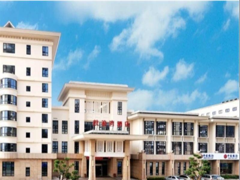 Xiamen Gulang Bay Hotel - Xiamen