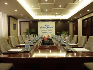 Howard Johnson Hotel Shenyang - More photos