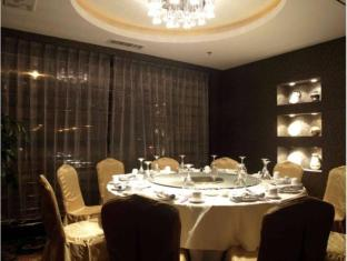 Howard Johnson Hotel Shenyang - Restaurant