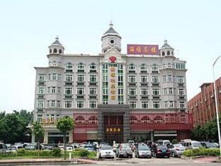 Guangzhou Jia Fu Li Jing Hotel - More photos