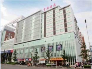 Guilin Jingxiang Hotel - More photos