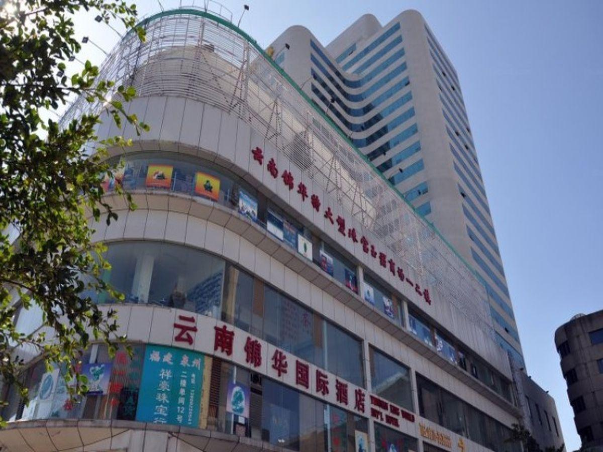 Yunnan Kingworld International Hotel - Hotel and accommodation in China in Kunming