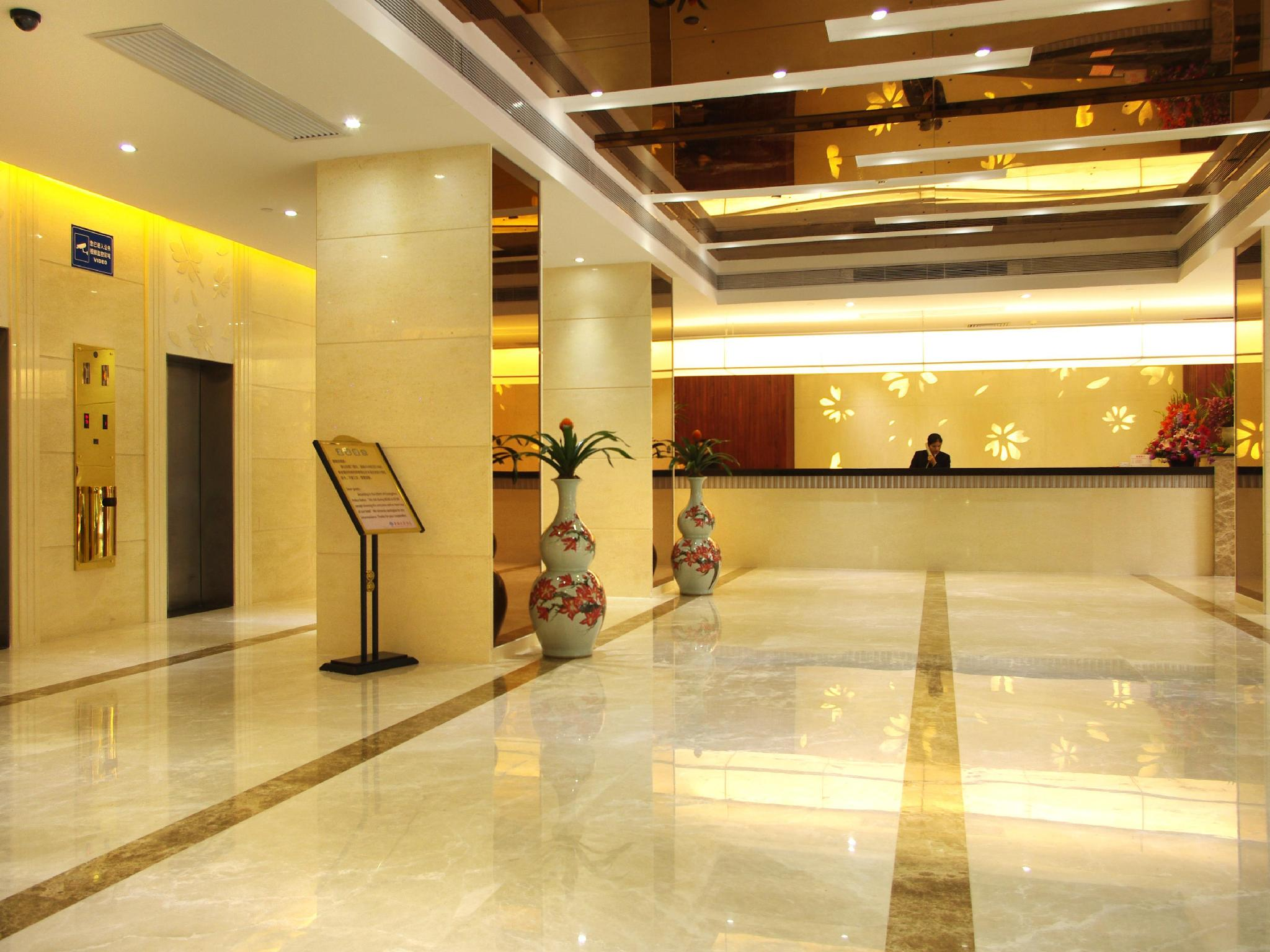 Overseas Chinese Friendship Hotel - Guangzhou