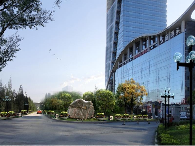 Beijing Liaoning Hotel