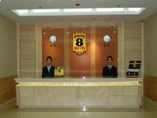 Super 8 Hotel Baihua - More photos