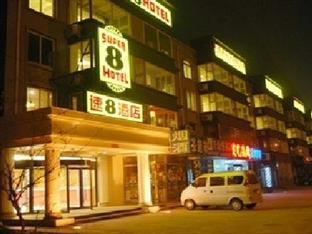 Super 8 Hotel Beijing Beiqijia