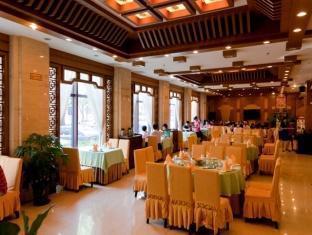 Wangfujing Guesthouse - More photos