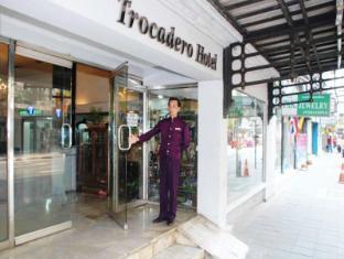 New Trocadero Hotel