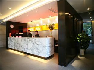 Orange Hotel Ningbo Huaishu Road - More photos
