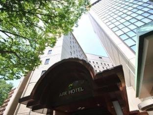 hotel Ark Hotel Sendai Aoba Dori