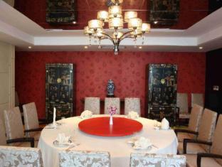 Beijing Guangming Hotel - Restaurant