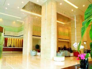 Beijing Guangming Hotel - Hotel facilities