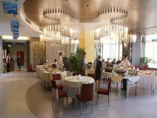 Hangzhou Heart Living Hotel - Restaurant