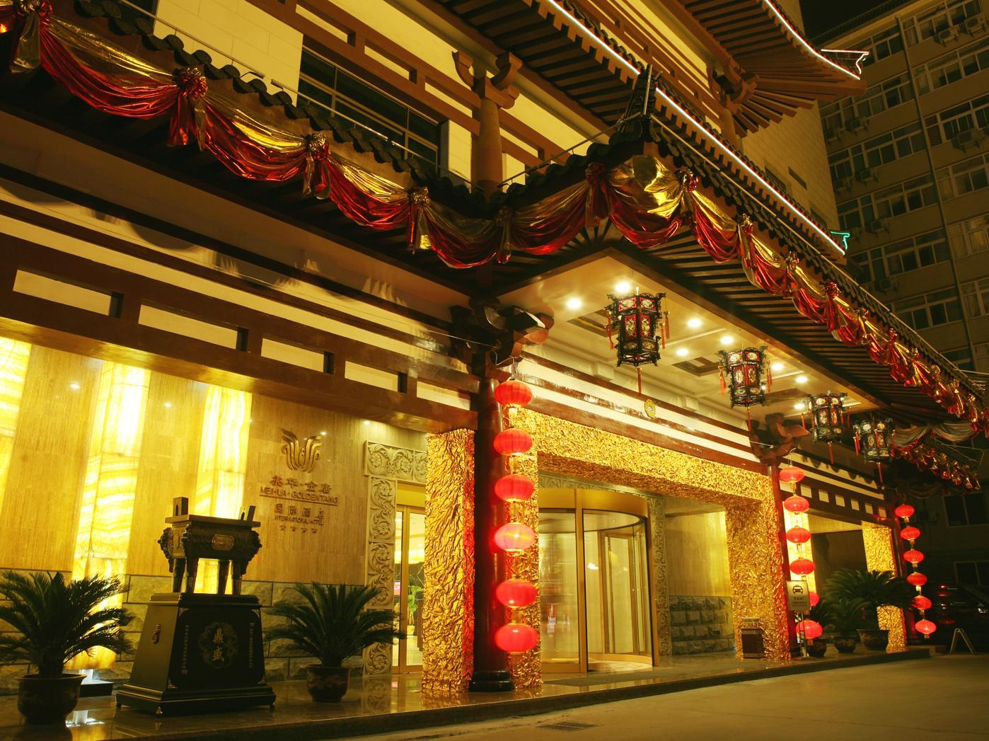 Xian Meihua Goldentang International Hotel