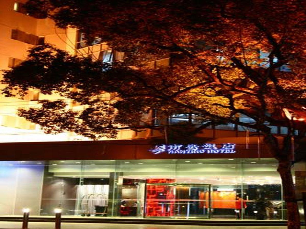 Nanying Hotel