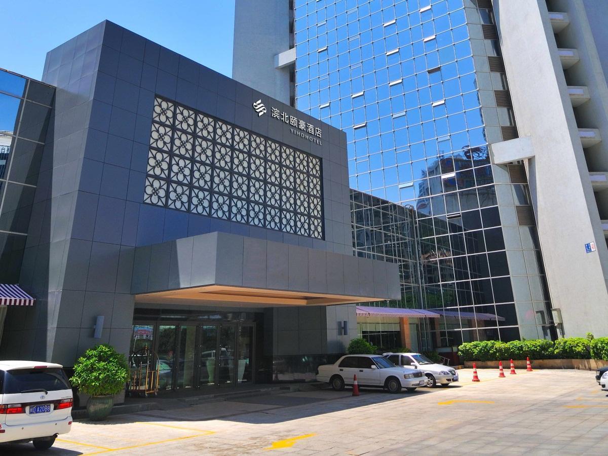 Xiamen Yihao Hotel Hubin North