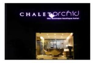 Chalet Orchid Hotel - Hotel and accommodation in India in Bengaluru / Bangalore