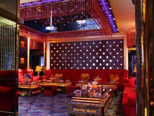 Bolton Hotel - More photos
