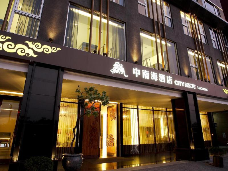 City Resort - Hotels and Accommodation in Taiwan, Asia