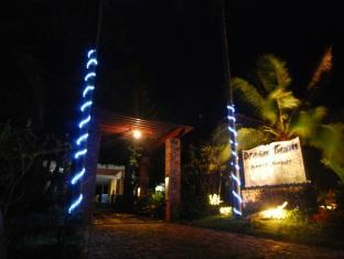 Dream Team Beach Resort Koh Lanta (Krabi) - Hotel Exterior