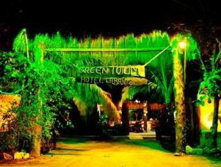 Green Tulum Hotel Tulum - Entrance