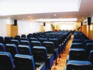 Bremen Hotel Harbin Harbin - Salle de réunion