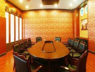 Bremen Hotel Harbin Харбин - Комната для переговоров