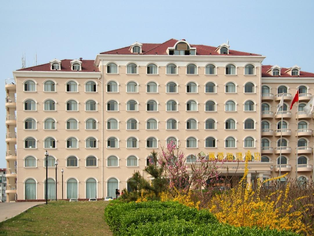 Yantai Buena Vista Gulf Hotel - Yantai