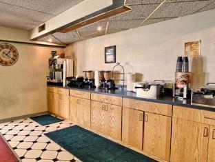 Capital Plaza Inn & Suites Harrisburg Harrisburg (PA) - Coffee Shop/Cafe