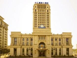 Changshu Days Hotel Zhonghui