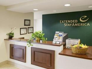 Extended Stay America Downers Grove Hotel Downers Grove (IL) - Reception