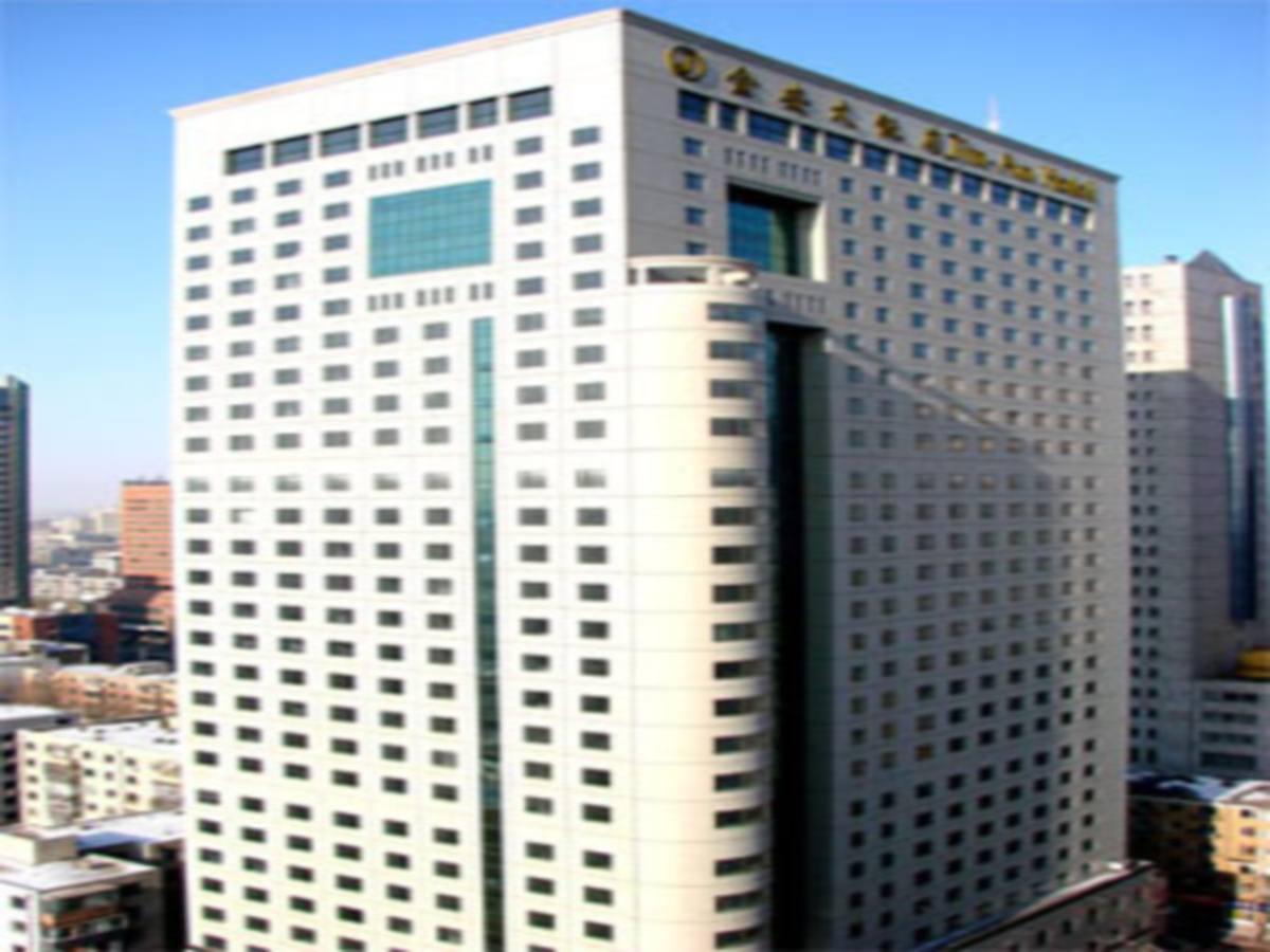 Jin An Hotel Changchun - Changchun